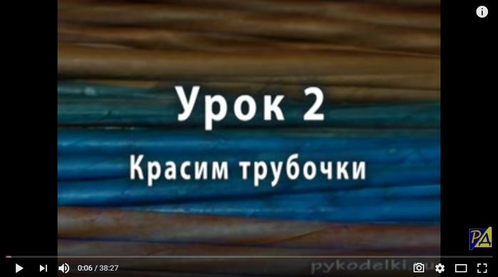 Плетение из бумаги для начинающих - урок 2 (700x389, 197Kb)