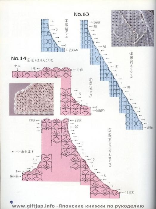 журнал по вязанию крючком скачать бесплатно/3071837_48 (524x700, 226Kb)