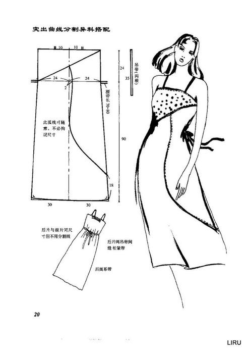блузки laurel