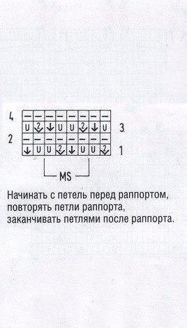 60 (268x470, 108Kb)