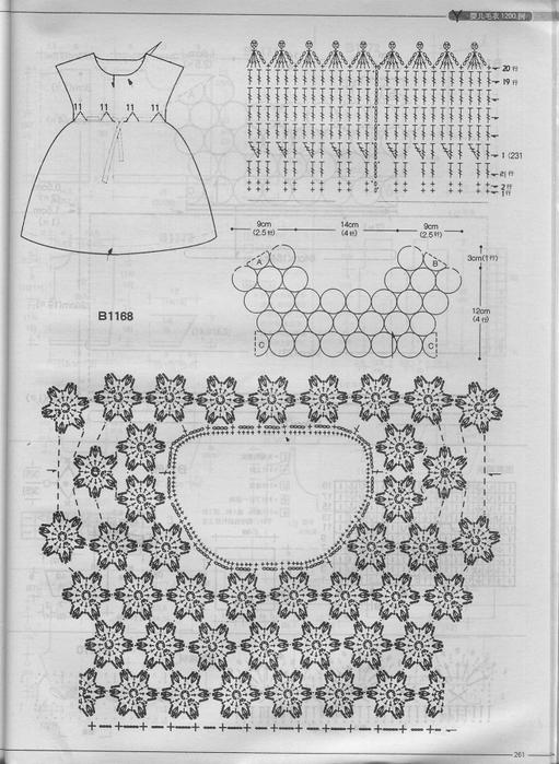 схема вязания крючком/3071837_p261 (511x700, 255Kb)