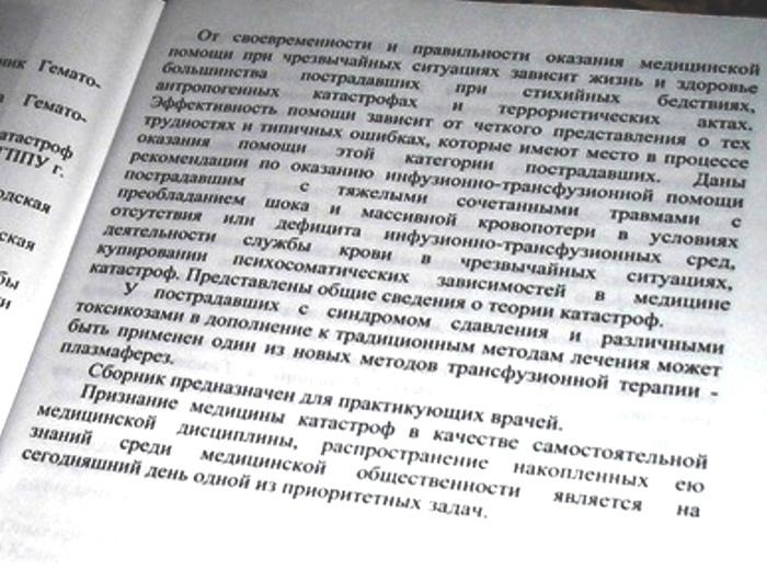Avtoruy_Bogoyavlenskiy_Bozhev_i_soavt (700x519, 151Kb)