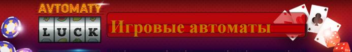 скриншот_007 (700x103, 61Kb)