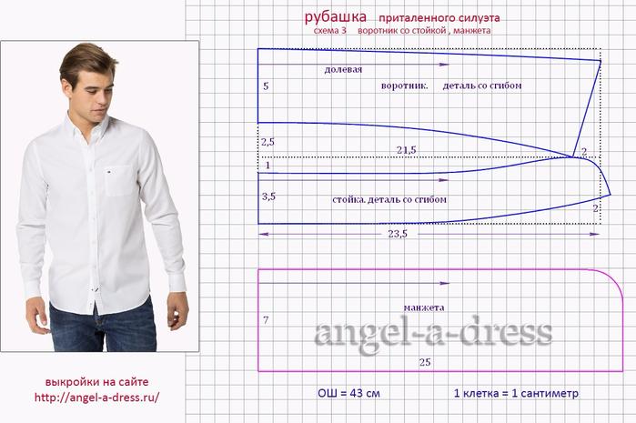 Как сшить блузку с отложным воротником 83