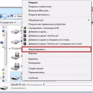 Что делать, если компьютер не распознает USB флешку