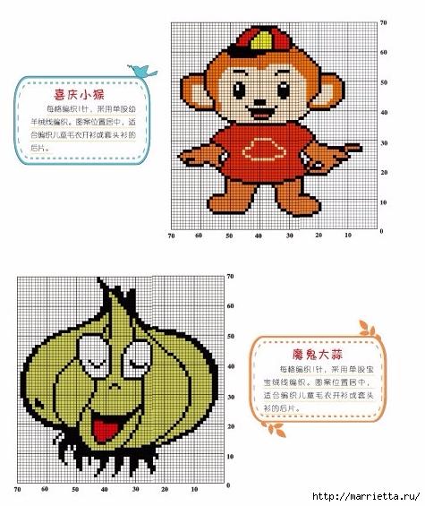 Вязание с аппликацией для детских нарядов (1) (475x565, 182Kb)