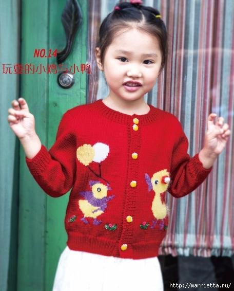 Вязание с аппликацией для детских нарядов (3) (456x566, 165Kb)