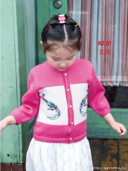 Вязание с аппликацией для детских нарядов (7) (452x601, 184Kb)