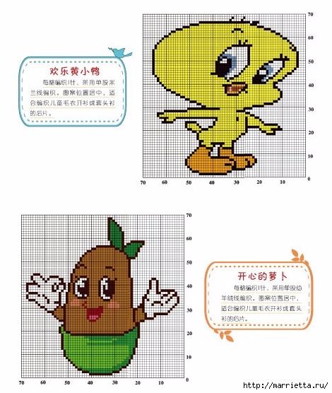 Вязание с аппликацией для детских нарядов (9) (470x556, 175Kb)