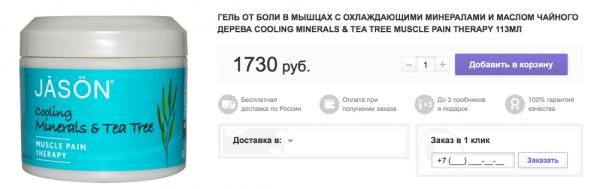 2804996_876999_600 (600x189, 97Kb)