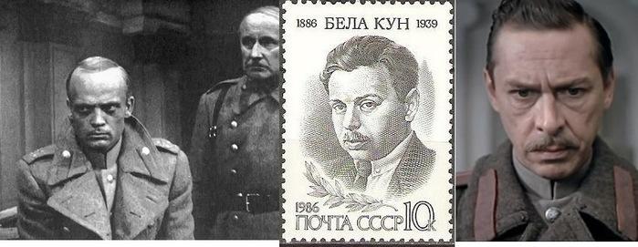 Хлудов-Дворжецкий -Бела Кун (700x271, 71Kb)
