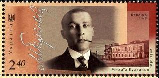 Булгаков (319x158, 39Kb)