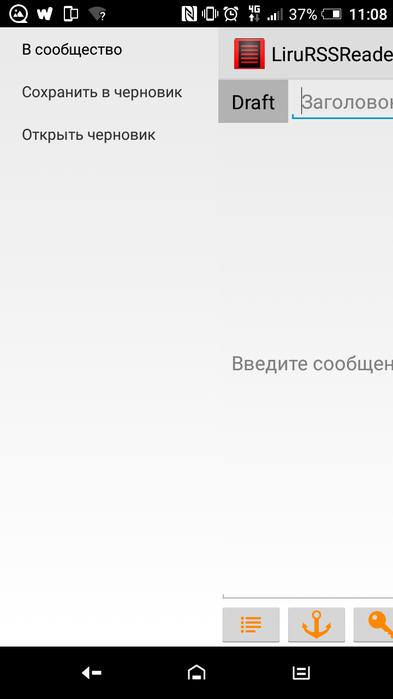 Screenshot_20170404-110846 (393x700, 48Kb)