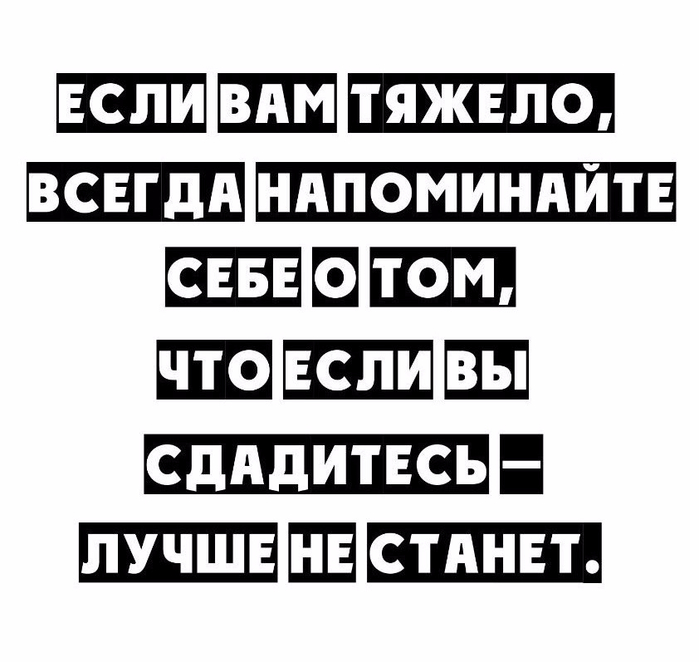 qiIQCIZom9A (700x662, 178Kb)