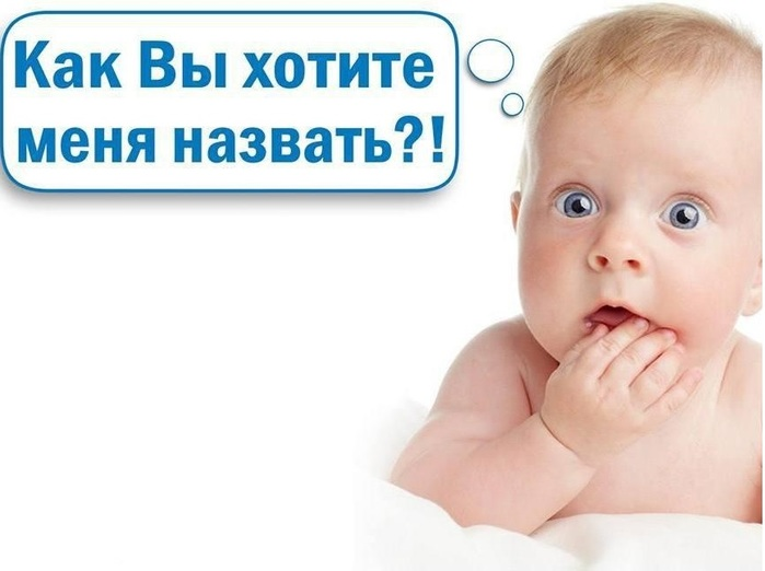 смешной ребенок/3185107_smeshnoi_rebenok (700x522, 63Kb)