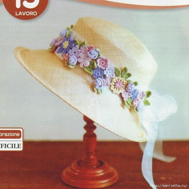 Ободок из цветочных мотивов для украшения летней шляпки (1) (606x604, 254Kb)