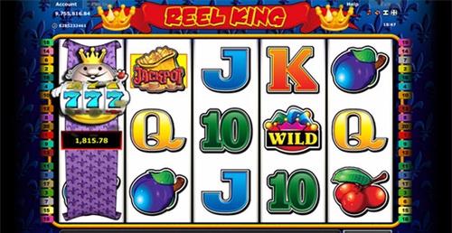 3. Reel King (500x258, 209Kb)