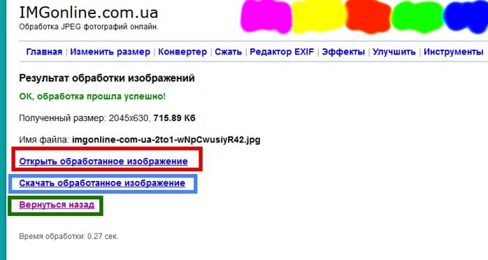 работа в интернете без вложений без регистрации