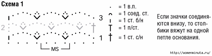 image (4) (700x186, 58Kb)