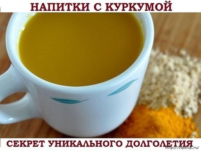 5745884_napitok_s_kyrkymoi (640x480, 153Kb)