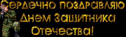 (500x147, 106Kb)