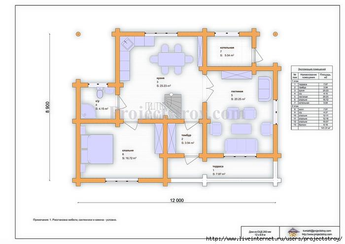 план дом из оцилиндровки/5726118_g_19_1et (700x495, 138Kb)