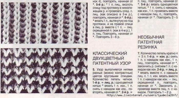 Вязание спицами резинки колос схемы и описание 43
