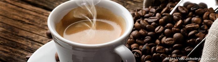 3925073_espressoperfetto (700x200, 111Kb)