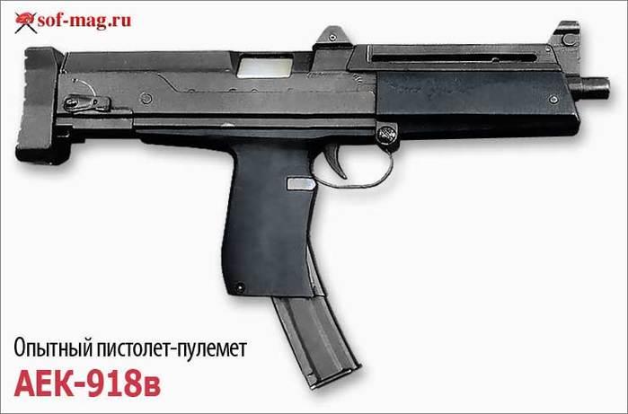 АЕК918в (700x461, 29Kb)