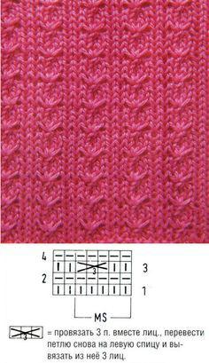 5504-8081 (236x409, 91Kb)