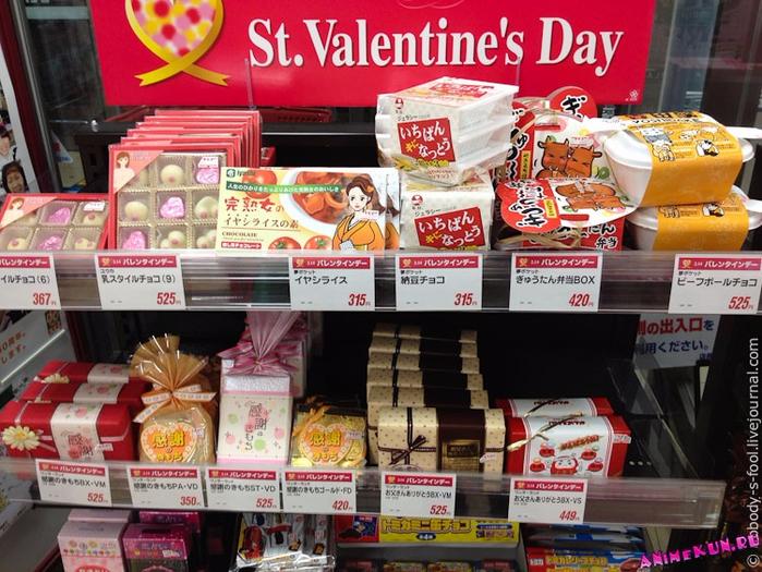 день святого валентина в японии шоколад 5 (700x525, 483Kb)