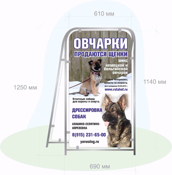 о_овчарки (687x700, 233Kb)