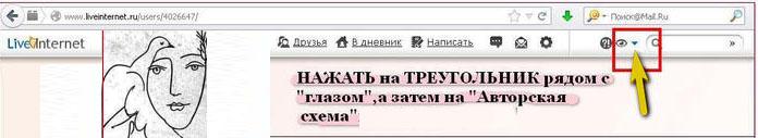 4498623_Bez_imeni2 (696x127, 41Kb)