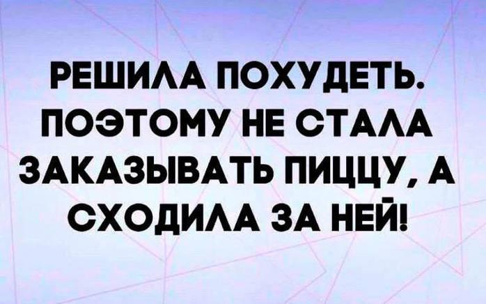 3416556_17757367_418096091916237_1090251952528430715_n (700x436, 38Kb)