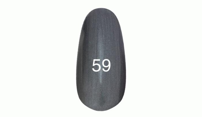 Гель лак № 59 (серо-зеленый, с перламутром) 8 мл (700x405, 90Kb)