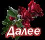 116778979_551 (93x83, 12Kb)