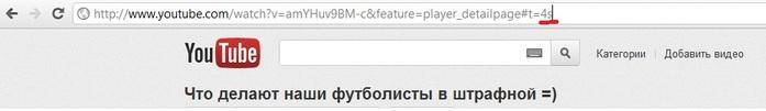youtube3 (700x101, 21Kb)