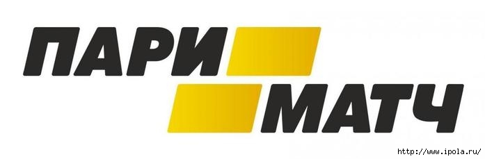 "alt=""Букмекерская контора «Париматч» - ставки на спорт! ""/2835299_PARI_MATCh (700x229, 32Kb)"