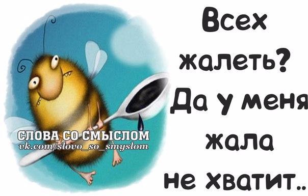 1396466655_frazochki-8 (604x385, 160Kb)