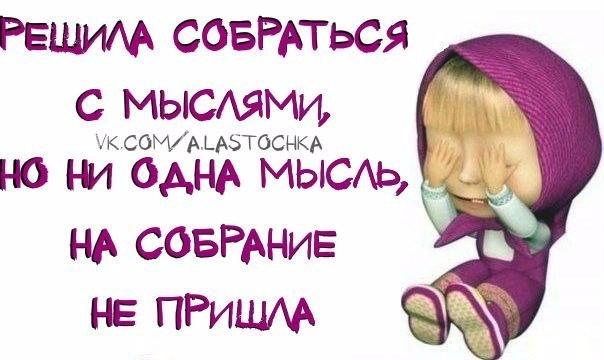 1396466680_frazochki-15 (604x360, 189Kb)