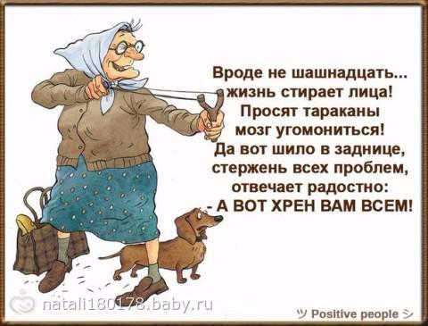 1396466690_frazochki-12 (480x365, 144Kb)