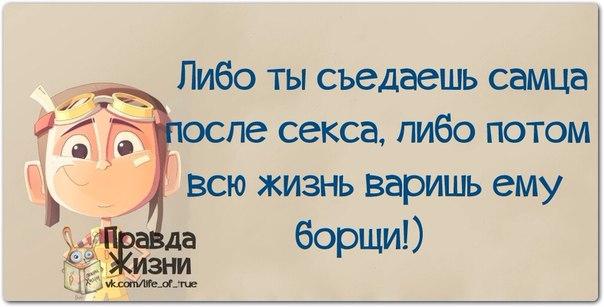 1396466714_frazochki-5 (604x307, 151Kb)