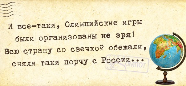 1396466716_frazochki-24 (604x280, 192Kb)