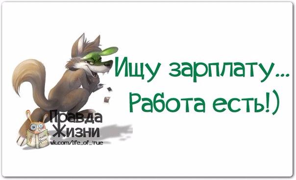 1396466723_frazochki-18 (604x367, 105Kb)