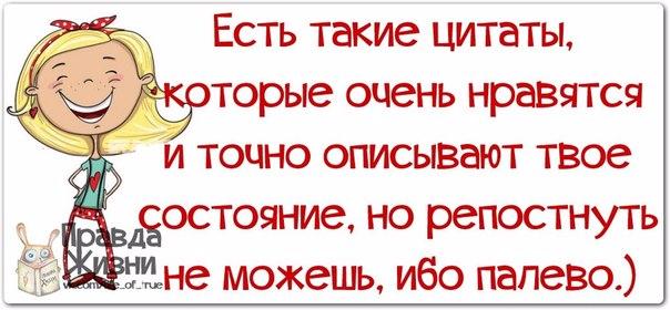 1396466732_frazochki-25 (604x280, 205Kb)