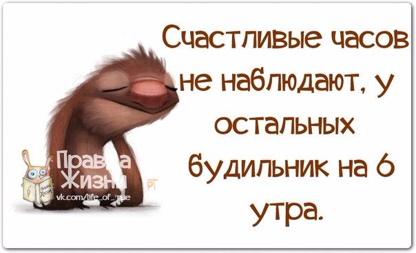 1396466741_frazochki-11 (604x367, 156Kb)