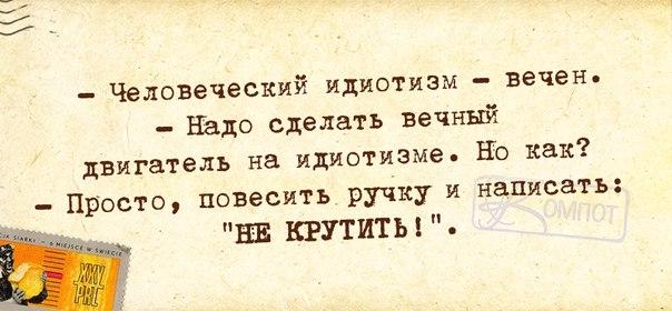 1396466758_frazochki-20 (604x280, 195Kb)