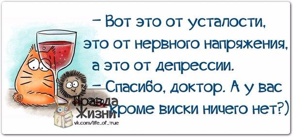 1396466781_frazochki-17 (604x283, 180Kb)
