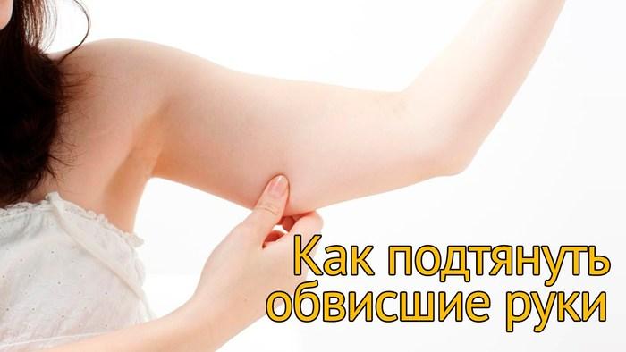 1491574691_4 (700x394, 44Kb)