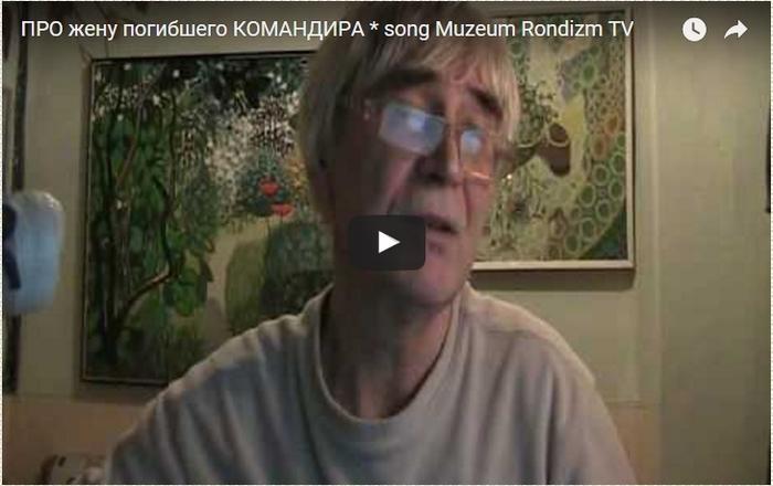 косаговский-ПРО-ЖЕНУ-ПОГИБШЕГО-КОМАНДИРА (700x440, 156Kb)